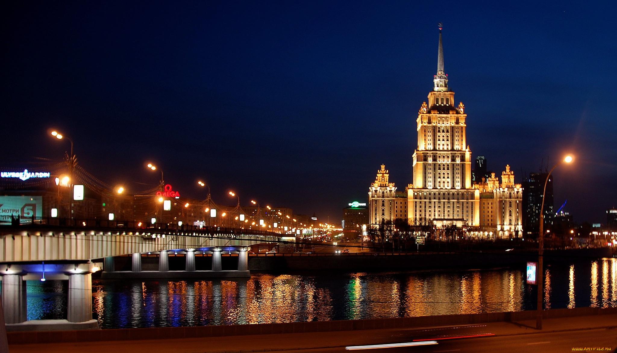 Москва фото высокого разрешения